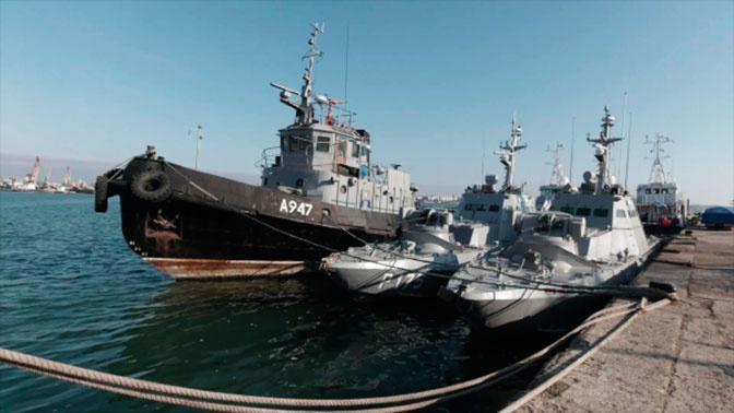 Адвокат сообщил о приостановке ФСБ РФ следствия в отношении задержанных в Керчи украинских моряков