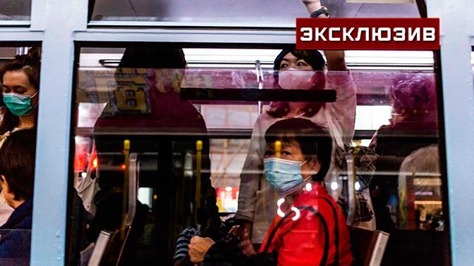 В Китай и не только: как спастись от коронавируса в путешествиях