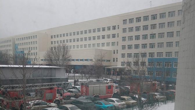 Пожарные эвакуируют РАНХиГС в Москве