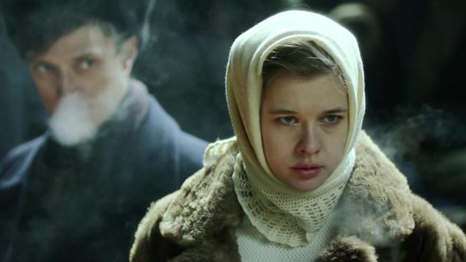 Т/с «Молодая гвардия». 1–4 серии (16+)