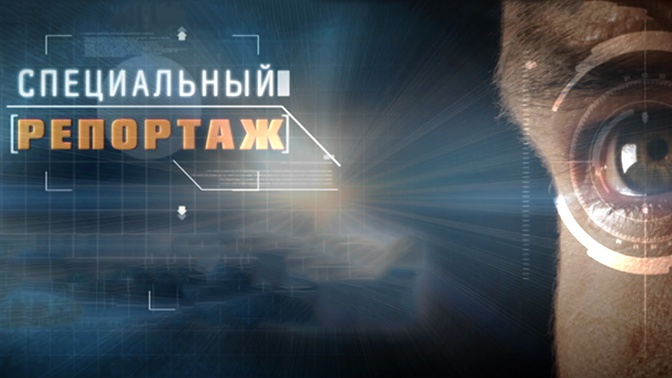 https://media.tvzvezda.ru/storage/news_other_images/2020/02/06/d3640d9e151344198ed4907546d2fe8f.jpg
