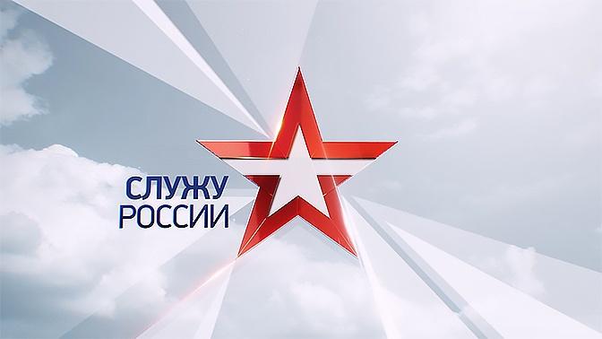 https://media.tvzvezda.ru/storage/news_other_images/2020/02/06/f91c562b0d1845019cac4857b2e5a459.jpg