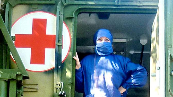 Военные медики создали запас противовирусных препаратов в медучреждениях армии РФ