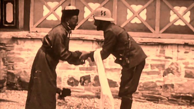Экспедиция нацистов на Тибет