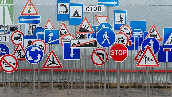 В ГИБДД назвали самое частое нарушение ПДД в Москве