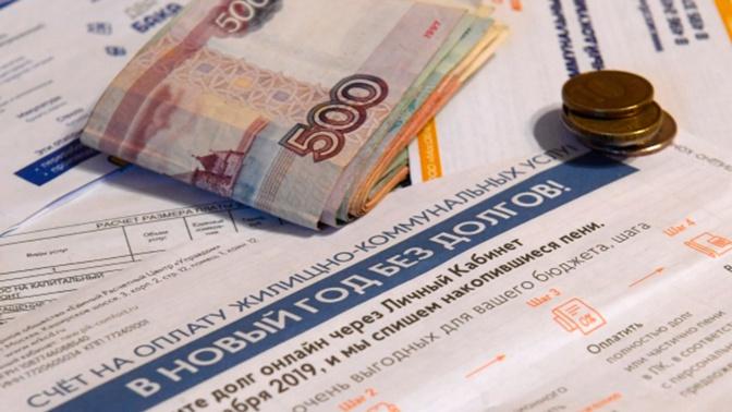 В Госдуме предложили ввести скидки на оплату ЖКХ онлайн