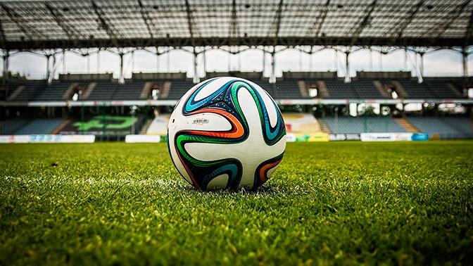 Екатеринбург примет финал Кубка России по футболу в 2020 году