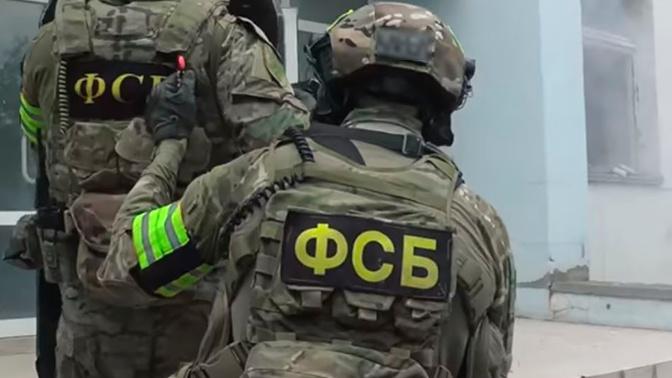ФСБ задержала в Подмосковье финансиста ИГ*
