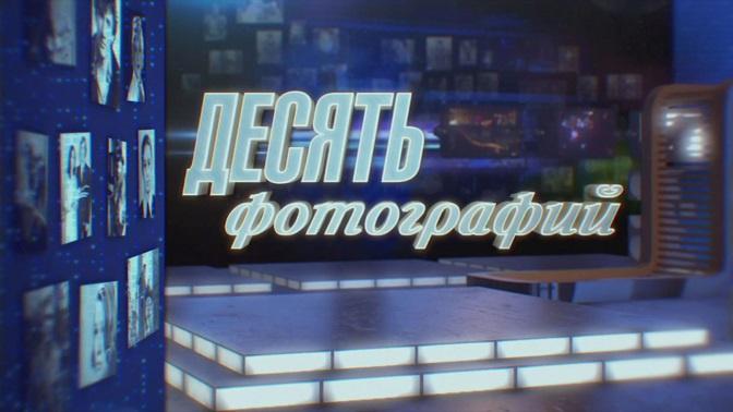 https://media.tvzvezda.ru/storage/news_other_images/2020/02/14/f74e415900664af7b1920217af368813.jpg