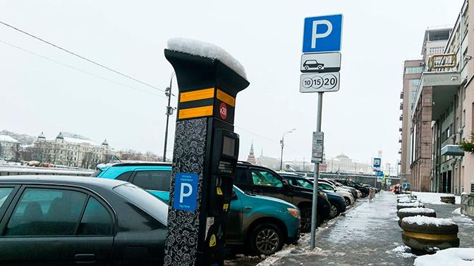 Платная парковка появилась еще на 80 улицах Москвы