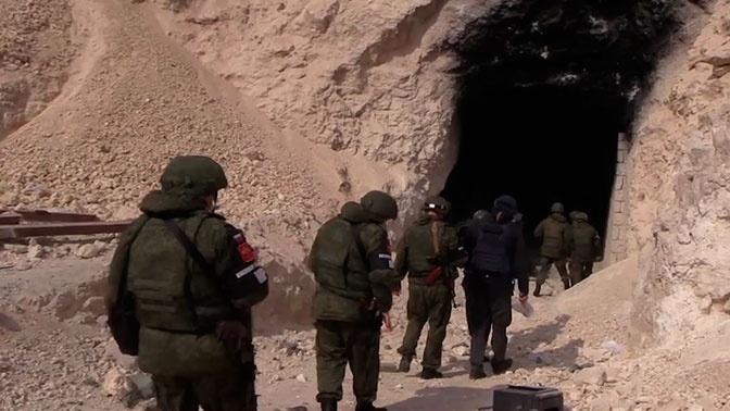 Подземный город: главный штаб боевиков в Сирии показали изнутри