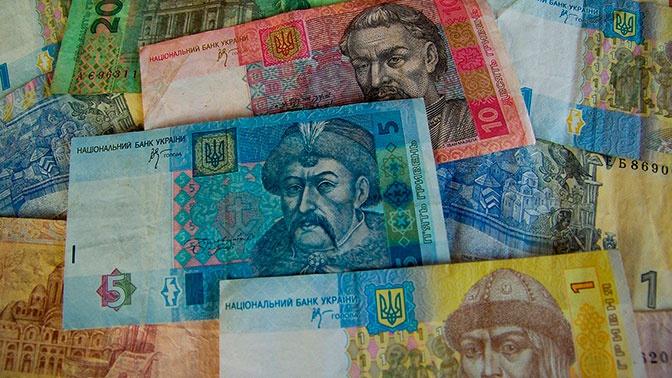 Правительство Украины предупредило граждан о снижении пенсий