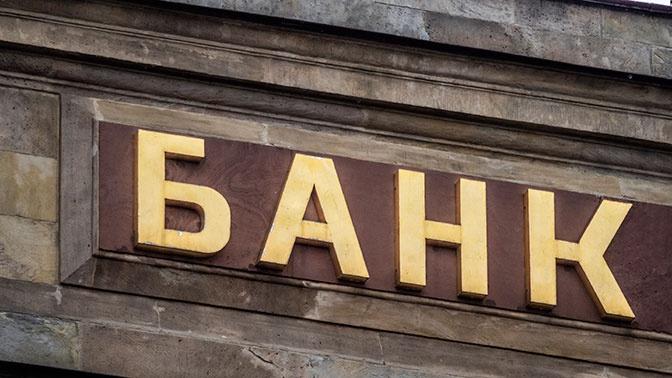 Счет после смерти: почему банки хотят получать из ЗАГСа данные об умерших клиентах