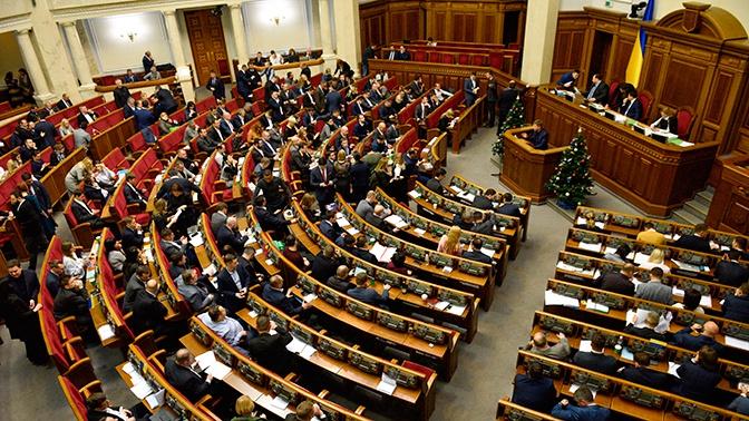 Украинские социологи заявили о падении рейтинга партии «Слуга народа»