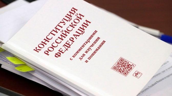 Комитет Госдумы поддержал поправку о дате проведения голосования по изменениям в Конституцию