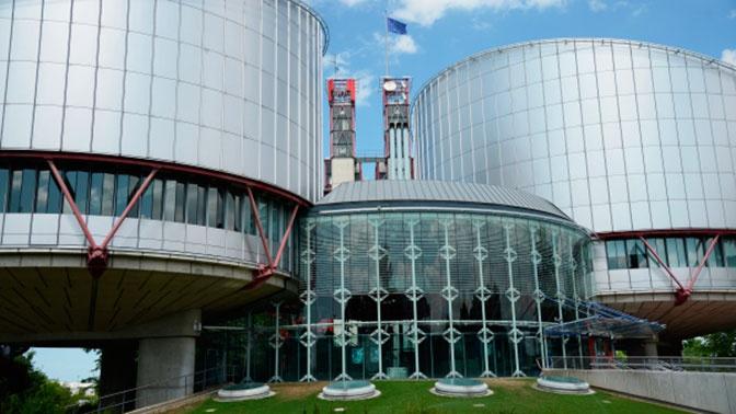 В Минюсте рассказали, в каком случае Россия выплатит Грузии компенсации по решению ЕСПЧ