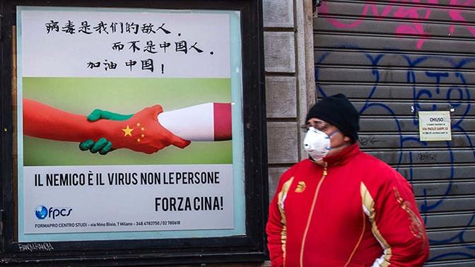 Число жертв коронавируса в Италии увеличилось до 17