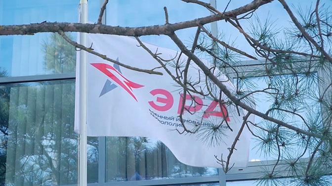 В технополисе «Эра» обсудили применение суперкомпьютеров для обороноспособности РФ