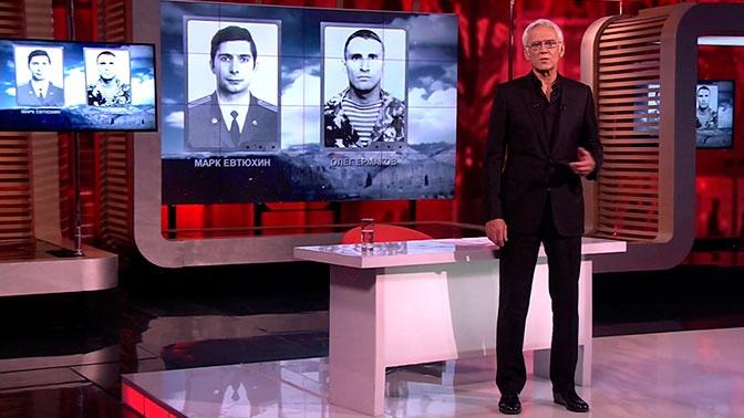Марк Евтюхин и Олег Ермаков
