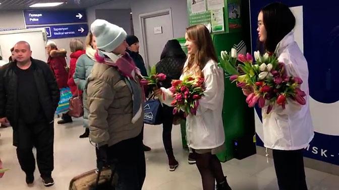 Акции поздравления женщин с 8 марта