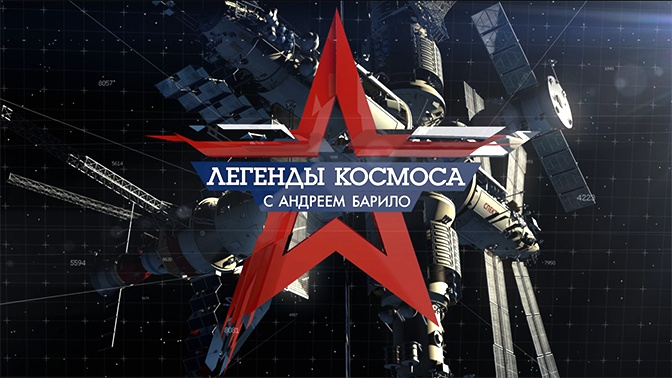 https://media.tvzvezda.ru/storage/news_other_images/2020/03/12/c86fbf383390473fb69e3f8b318225ae.jpg