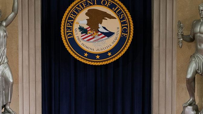 Компания «Конкорд» готовит иск к руководству  США на $50 млрд