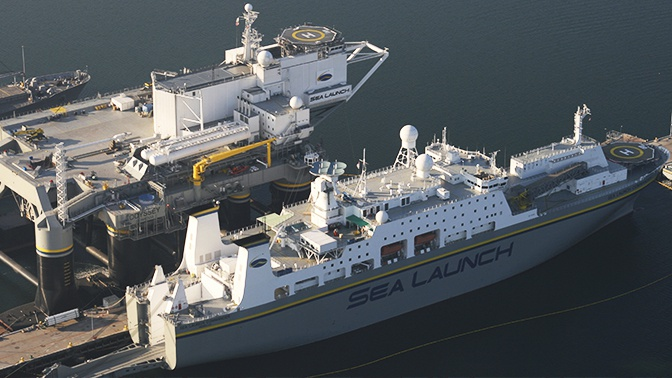 Рогозин: платформа «Морской старт» прибыла в порт на Дальнем Востоке