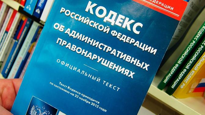 Минюст подготовил меры по ужесточению ответственности за нарушение карантина