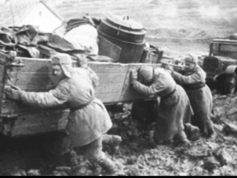 Весенняя распутица, 1943 г.