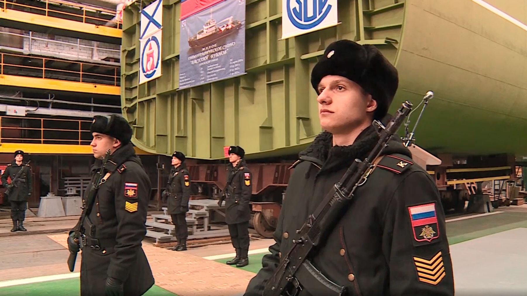 В Благовещенске заложили гидрографическое судно «Василий Бубнов»