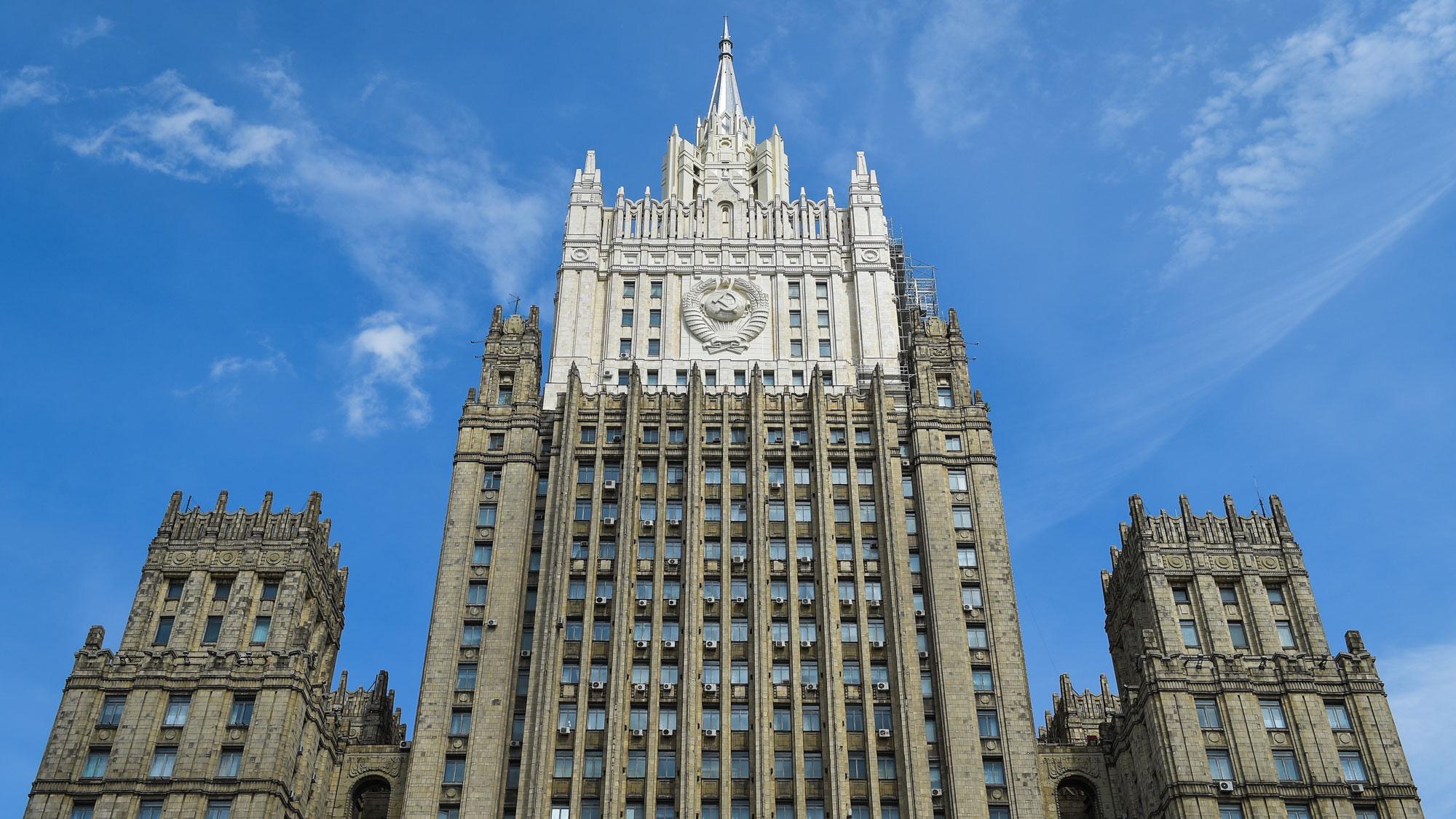 В МИД РФ сообщили о приостановке инспекции по СНВ-3