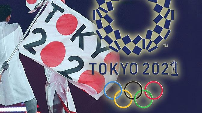 СМИ: Олимпиада в Токио откроется 23 июля 2021 года