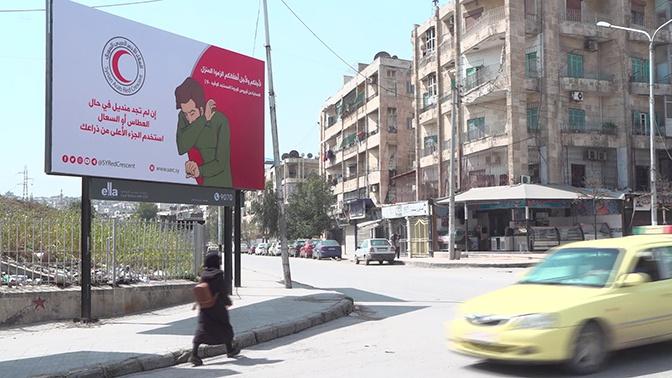 Враг не пройдет: как в Сирии борются с коронавирусом