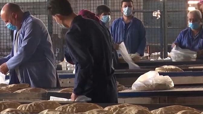 Подготовка к карантину: на хлебозаводе в Сирии ужесточили меры безопасности