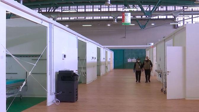 Главврач полевого госпиталя в Бергамо оценил сотрудничество РФ и Италии