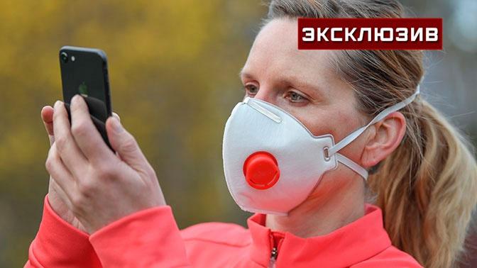Максимальная защита: как обработать смартфон в период коронавируса
