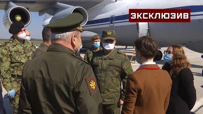 «Вместе нам будет легче»: премьер Сербии и военные поблагодарили Россию за помощь