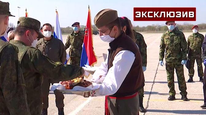 С хлебом и солью: кадры встречи российских Ил-76 в Сербии