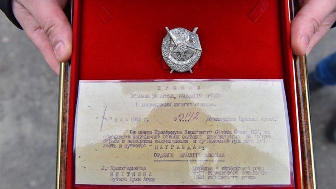 Орден Красного Знамени Бутаг Нухи-Оглы Мехтиева