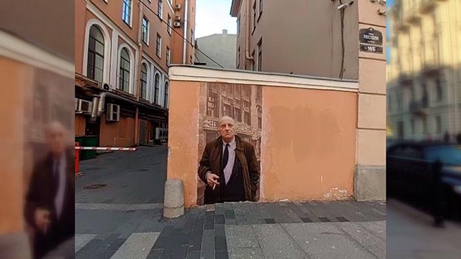Оказался неуместным: граффити Бродского в Петербурге замазали штукатуркой