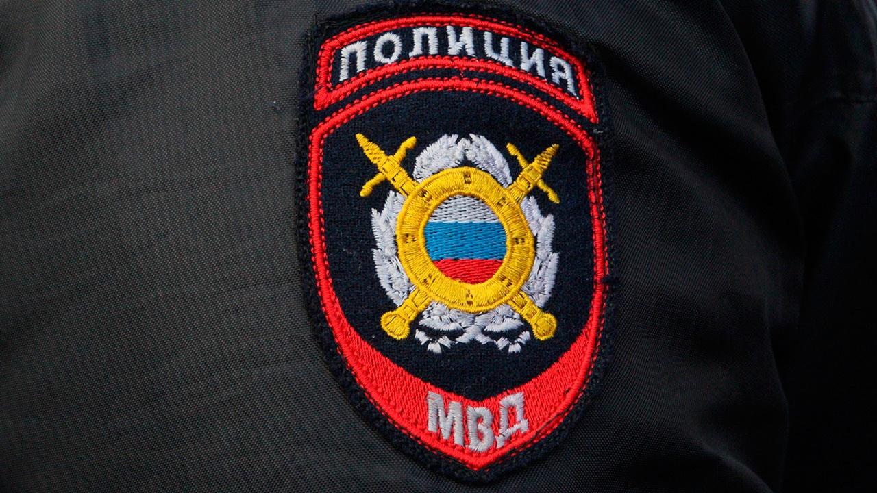 Полиция проверила информацию об угрозе стрельбы в школе в Балашихе