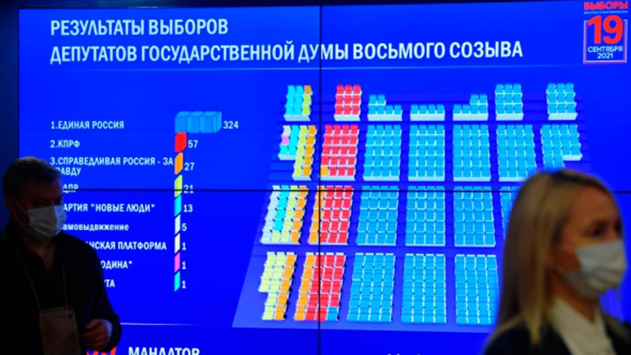Памфилова назвала количество мандатов, полученных разными фракциями по результатам выборов в Госдуму
