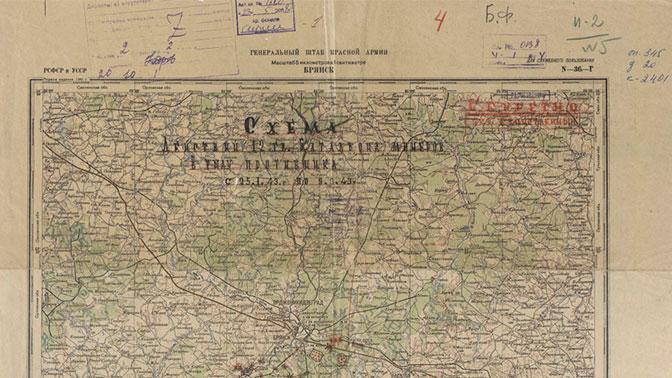 карта курская битва 1943 год