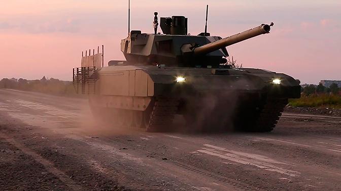 Основной танк Т-14 «Армата»