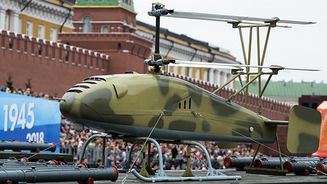 Беспилотный летательный аппарат «Катран»